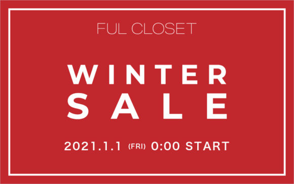 WINTER SALE開催!